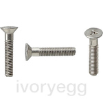 Screw set Tri-Wing Gira TX_44