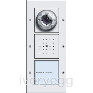 Surface Mounted Door Station - 1 Call Button, Video TX44 Pure White