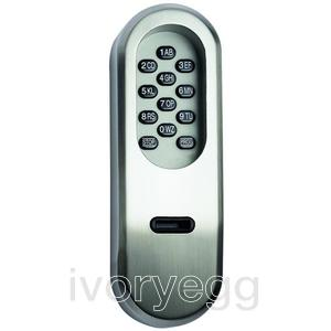 SafeKey Wall Reader with Keypad, SM