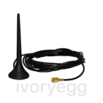 Auxiliary Kit GSM/3G Antenna - 3m cable